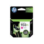 HP CARTUCHO MAGENTA CN055AL 933XL