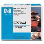 HP DRUM KIT C9704A 20,000 (NEGRO)